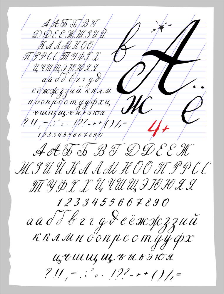 trazado caligráfico